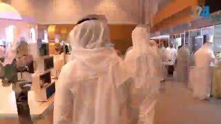 24 في معرض أبوظبي الدولي للكتاب.. تابعونا