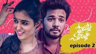 Premisthe Chukkal Chupistha    Episode 2    Telugu Web Series    Wirally Originals