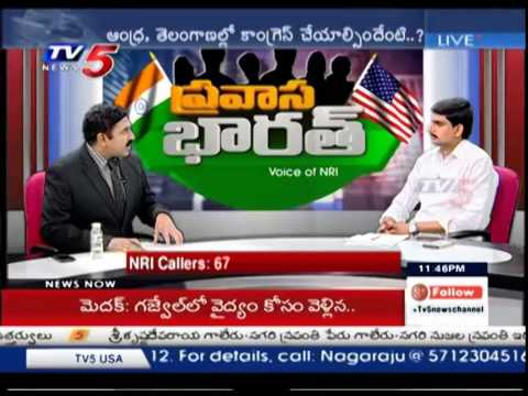 Facts Behind D.Srinivas Resigns Congress & Joins TRS | Part-1 : TV5 News