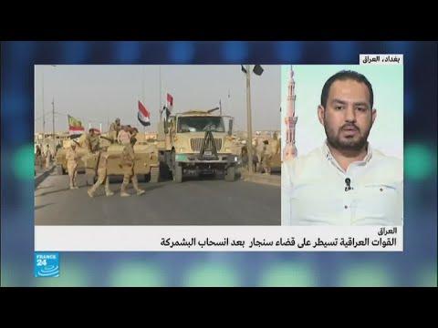القوات العراقية تسيطر على مراكز حكومية  في محافظة كركوك  - نشر قبل 1 ساعة