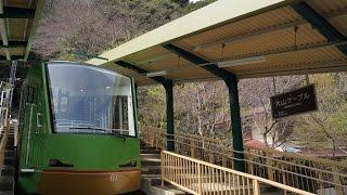 伊勢原市の山『大山』に行ってきました。 急な下り坂の映像です。 大山...