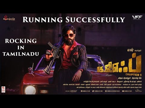 KGF  - Running Successfully | Rocking in Tamil Nadu | Yash | Vishal Film Factory