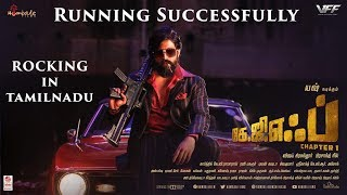 KGF Running Successfully | Rocking in Tamil Nadu | Yash | Vishal Film Factory