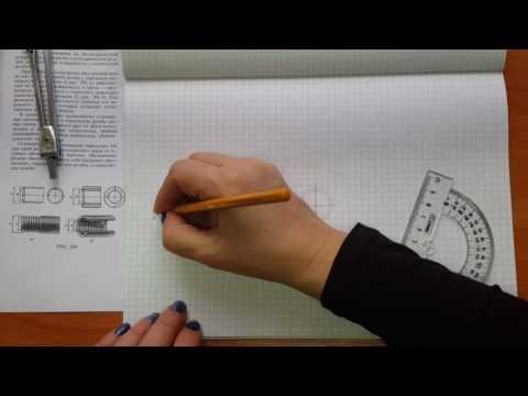 Как обозначается резьба на чертеже