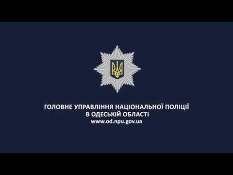 Поліція Одещини: Поліція розпочала кримінальне провадження за фактом озброєного хуліганства в одеському ресторані