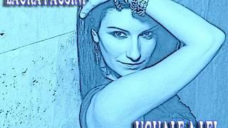 Laura Pausini - Uguale a lei - karaoke