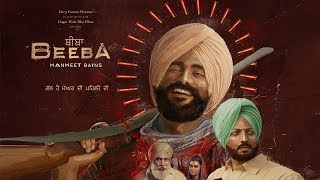 Beeba  | Manmeet Bains | Harp Farmer | Latest Punjabi Songs 2016