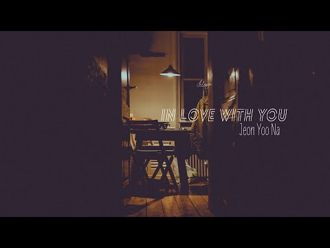 IN LOVE WITH YOU (너를 사랑하고도) - JEON YOO NA (전유나) | LYRICS + ENGSUB + VIETSUB