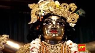 Rageshwari | রাজেশ্বরী | Shri Krishna Kirtan | Ramkanai Das | Beethoven Records | Bengali Devotional