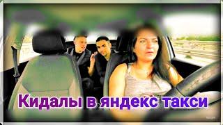 Фото Кидалы в Яндекс Такси. Поддержка, обратный звонок, платина. Компенсация поездки? Не, не слышали