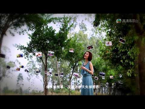 """林欣彤 Mag Lam - """"Little Something"""""""