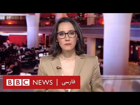 اخبار ساعت شش عصر- پنجشنبه ۱۵ خرداد