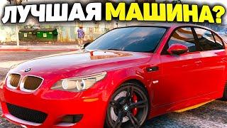 Лучший автомобиль за свои Деньги? Подробный обзор и Тесты BMW M5 E60 - GTA 5 Grand RP