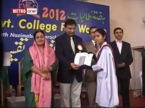 Abdullah College for Women - YouTube.flv