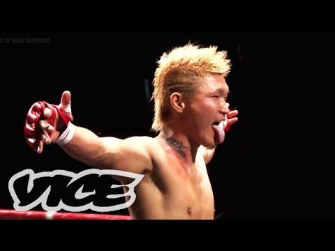 『WARU下剋上』拳の暴力に生きる男たち - Underground Fighters of Japan