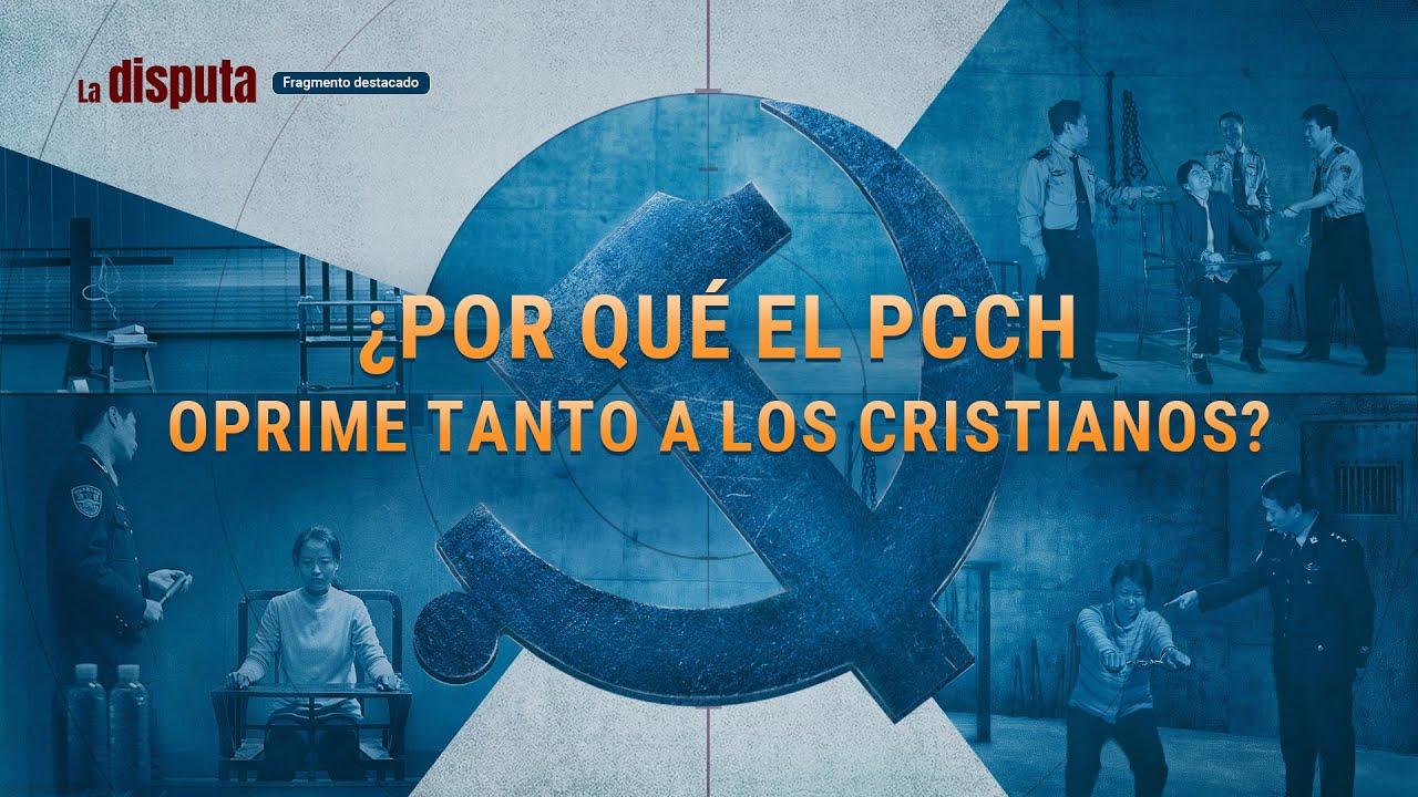 """Fragmento 1 de película evangélico """"Historia de un interrogatorio"""": ¿Por qué el PCCh oprime tanto a los cristianos?"""