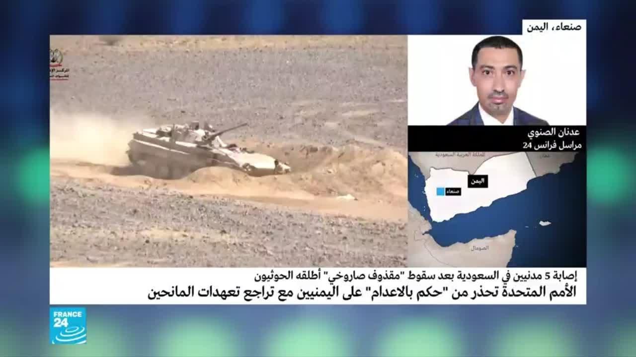 اليمن: ما هي آخر مستجدات معركة مأرب بين الحوثيين والقوات الحكومية؟  - نشر قبل 39 دقيقة