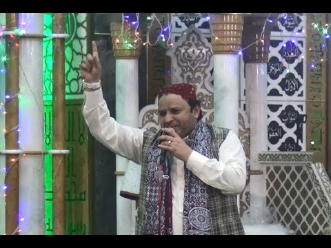 Shahbaz Qamar Fareedi at Grand Mehfil-e-Naat Peterborough 2018 (OFFICIAL)