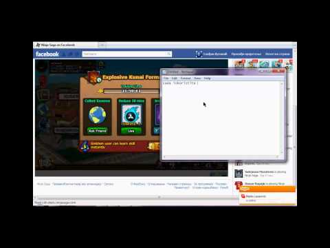 Ninja Saga Instant Learn Hack SERBIA