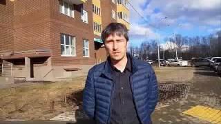 видео яндекс недвижимость московская область