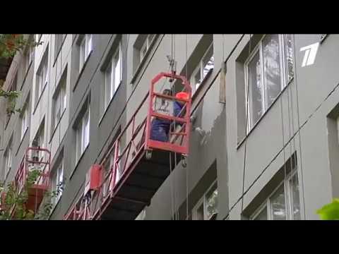 Видео Фонд капитального ремонта ростовской
