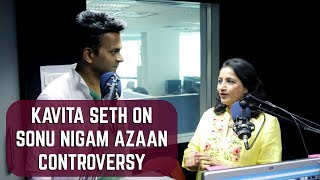 Kavita seth gives her opinion about sonu nigam's azaan controversy