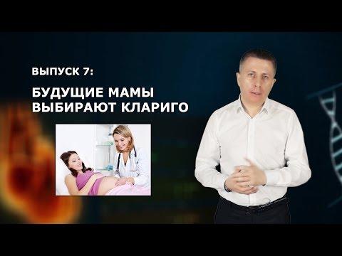 [AlfaMedBlog] 7. Тест Клариго в Молдове