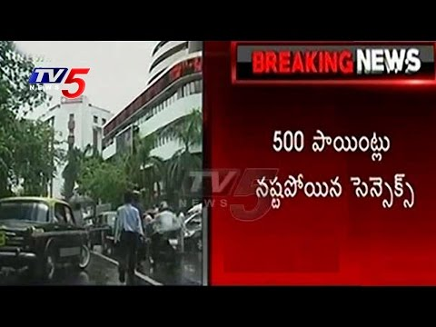 Indian Market Open in the Red | Sensex Plunges by 500 Points | TV5 News