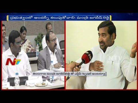 TRS Minister Guntakandla Jagadish Reddy Exclusive Interview    NTV