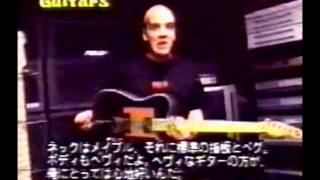 Devin Townsend - Great Average Guitar (Instructional Video)