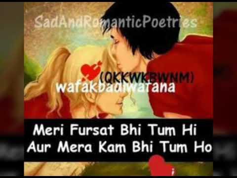 Mujhe neend aati nahi akele most romantic WhatsApp status
