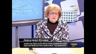 Тема дня на ТРК ''Град'' 05 05 2015. Репортаж директора библиотеки Ю.С. Амельченко