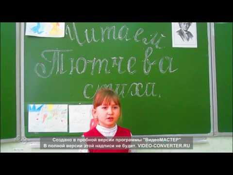 Страна читающая— ДашаГоловко читает произведение «Зима недаром злится...» Ф.И.Тютчева
