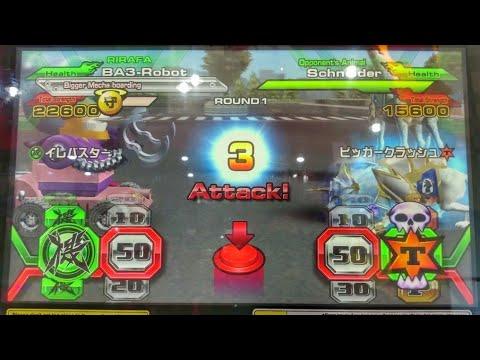 Strong Animal Kaiser Maximum 4 Admiral Eraser VS Masamune VS Schneider