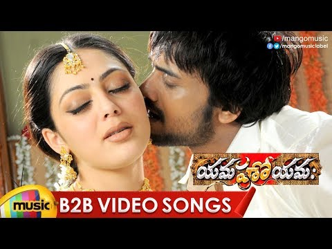 Yamaho Yama Movie Back 2 Back Video Songs | Sairam Shankar | Parvati Melton | Mango Music thumbnail