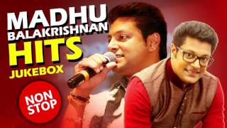 Madhu Balakrishnan Malayalam Hit Songs | Non Stop Super Hit Songs | Evergreen Nostalgic Movie Songs