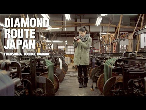 Thumbnail: Diamond Route Japan: Nature. Awe-inspiring Scenery and Crafts with Frankie Cihi.