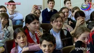 В коррекционной школе-интернате пос. Ленинкент для детей устроили праздник