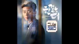 Kihyun of MONSTA X (기현 of 몬스타엑스) - One More Step (한 걸음 더) [She Was Pretty / 그녀는 예뻤다 OST Part.3]