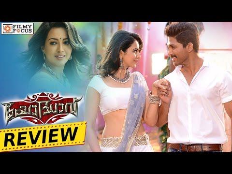 Allu Arjun Yodhavu Malayalam Movie Review...