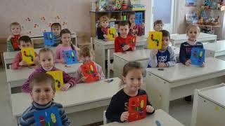 Интеллектуально творческое развитие детей дошкольного возраста средствами игровой технологии В  Воск
