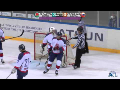 PRESIDENTS SPORTS CLUB CUP : Belarus - Slovakia 5.11.2015