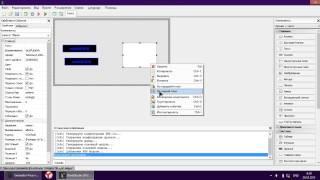 Урок как сделать красивые кнопки без скинов на PHP Devel Studio 3 0 и 2 0