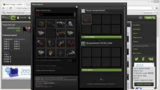 Как бесплатно получить вещи в Dota 2 Reborn(Новая версия 2016)