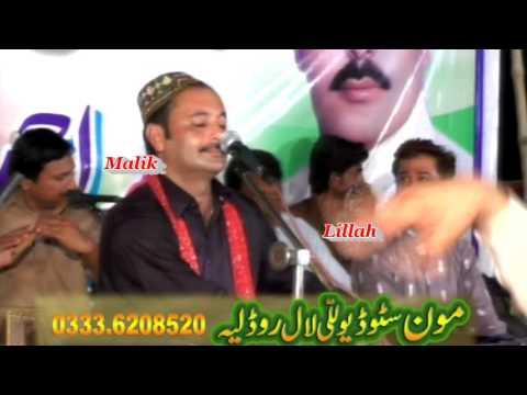 Chita Chola | Ahmad Nawaz Cheena | New Punjabi Saraiki Culture Song (Full HD)