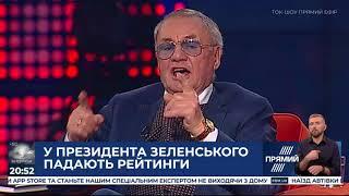 """Уряд Зеленського """"посипався"""" за дуже короткий час — Яворівський"""