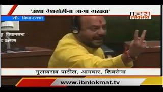 Gambar cover Gulabrao Patil on Waris Pathan statement in Vidhansabha
