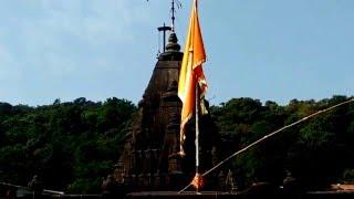 Bhimashankar Jyotirling Darshan