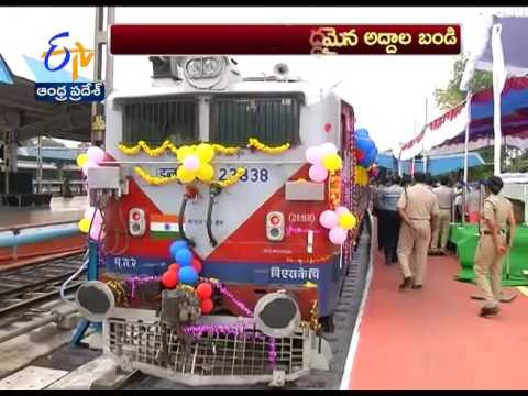 Railway Minister Prabhu Launches Vistadome Coach | ETV Special Story on Vizag to Araku Train