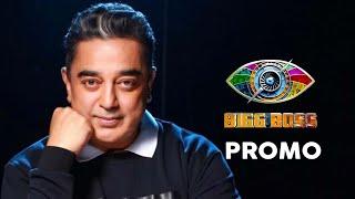 Bigg Boss 4 வீட்டுக்குள் பிரபல பாடகர்… கடைசி நேரத்தில் சர்ப்ரைஸ் என்ட்ரி! | Bigg Boss